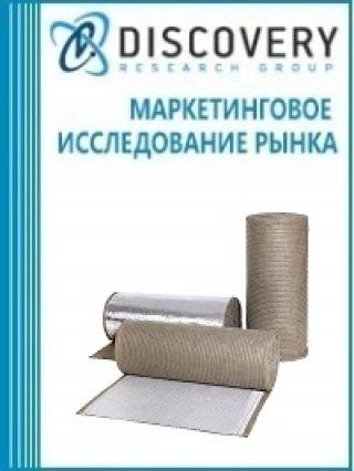 Анализ рынка конструктивных огнезащитных материалов в России