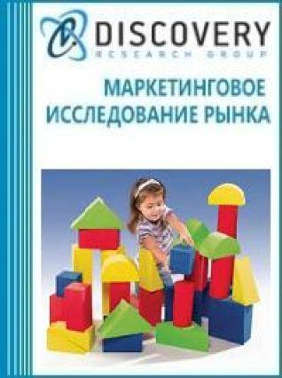 Анализ рынка конструкторных наборов в России