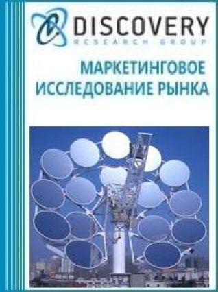 Анализ рынка концентраторов в России