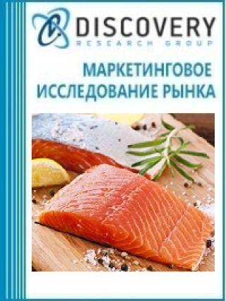 Маркетинговое исследование - Анализ рынка копченой рыбы семейства лососевых (лосося, форели, нерки) в России