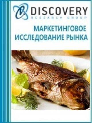 Маркетинговое исследование - Анализ рынка копченой рыбы тилапии, сома, карпа, угря в России