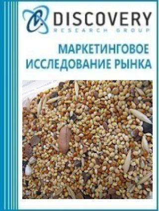 Маркетинговое исследование - Анализ рынка кормовых белково-витаминных добавок в России