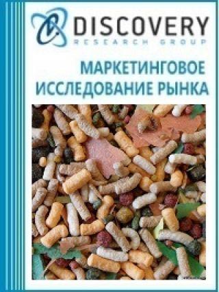 Маркетинговое исследование - Анализ рынка кормовых смесей в России