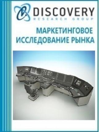Маркетинговое исследование - Анализ рынка корпоративных интегрированных систем в России