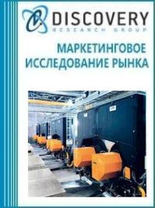 Анализ рынка котлов с жаровыми трубами в России