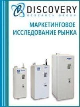 Анализ рынка котлов центрального отопления в России