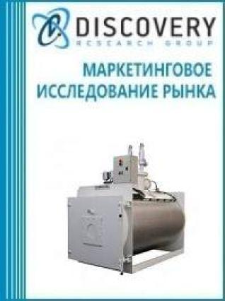 Анализ рынка котлов цилиндрических паровых в России