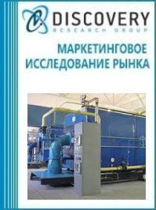 Анализ рынка котлов водотрубных в России