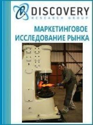 Анализ рынка ковочных молотов в России