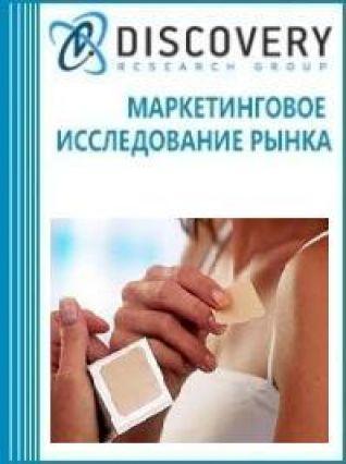 Анализ рынка кожных повязок в России