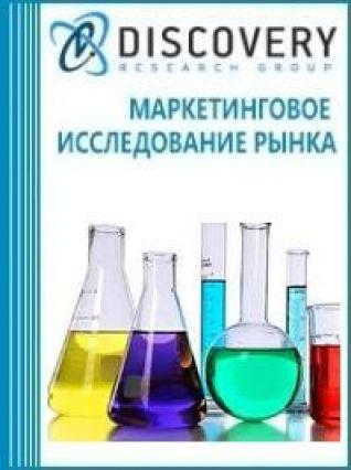 Маркетинговое исследование - Анализ рынка кремневольфрамовой кислоты в России