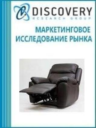 Маркетинговое исследование - Анализ рынка кресел с электроприводом в России