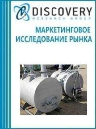 Анализ рынка крематоров для переработки с/х отходов в России