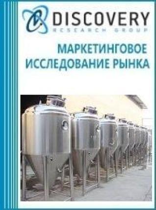 Анализ рынка купажных емкостей для приготовления сиропа в России