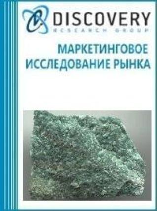 Маркетинговое исследование - Анализ рынка кварцита в России