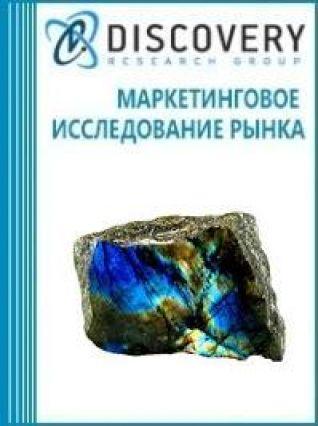 Анализ рынка лабрадора в России