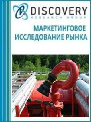 Анализ рынка стволов лафетных в России