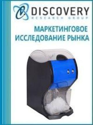 Анализ рынка льдодробителей в России