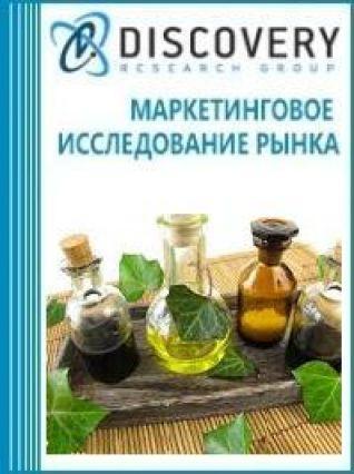 Анализ рынка лечебных масел в России