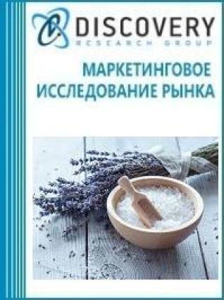 Анализ рынка лечебных солей в России