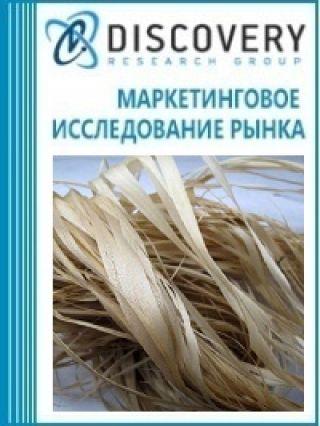 Анализ рынка лубяного волокна в России