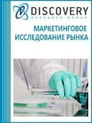 Маркетинговое исследование - Анализ рынка магнезии с добавлением оксидов в России