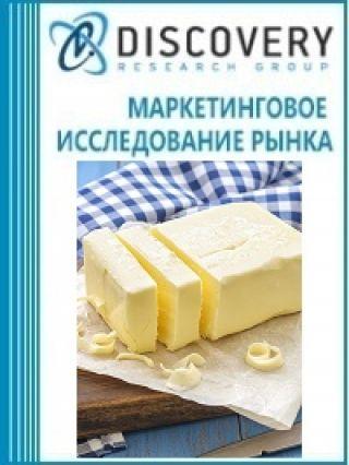 Маркетинговое исследование - Анализ рынка маргарина в России