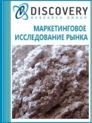 Анализ рынка маршалита в России