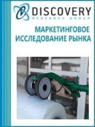 Анализ рынка машин для изготовления больших толстых пакетов в России