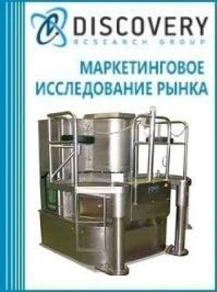 Анализ рынка машин для изготовления пакетов (фасовка) и (календарик) в России