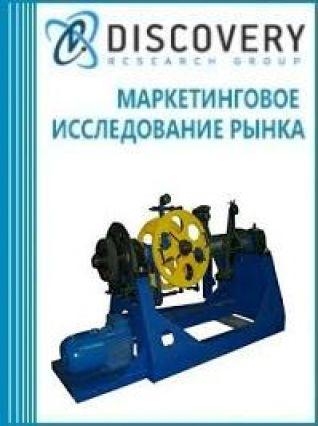 Анализ рынка оборудования для опрессовывания кабеля ipex коннектором в России