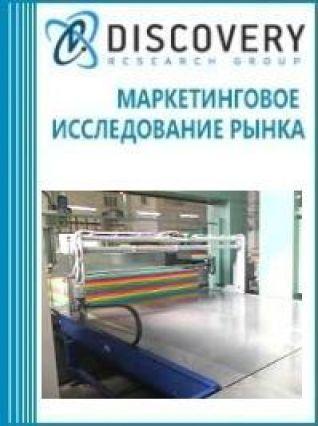 Анализ рынка машин для производства губок и мочалок для душа в России