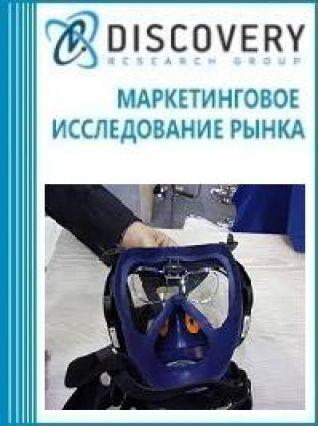Анализ рынка машин для производства масок с эффектом респиратора в России