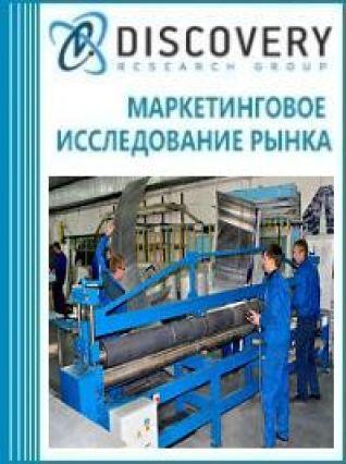 Анализ рынка машин для производства металлопластиковых композитных панелей в России