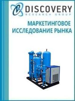 Анализ рынка машин для сжижения воздуха или газов в России