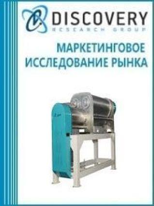Маркетинговое исследование - Анализ рынка оборудования для увлажнения в России
