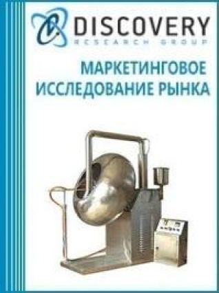Анализ рынка машин дражировочных в России