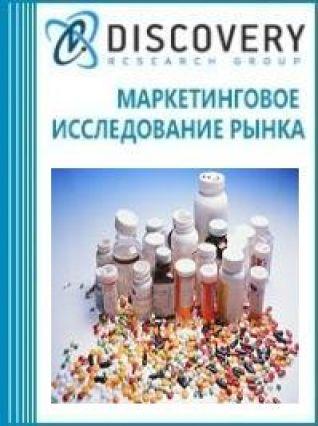 Анализ рынка машин фармацевтических закаточных в России