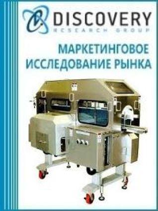 Анализ рынка машин филетировачных и разделочных в России
