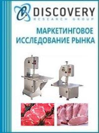 Анализ рынка машин куттеров (глубокого измельчения мяса)  в России
