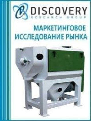Анализ рынка машин обоечных в России