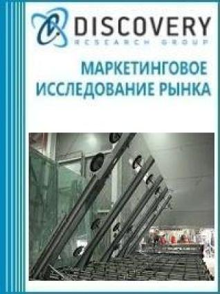 Маркетинговое исследование - Анализ рынка машин подготовки стёкол для стеклопакетов в России