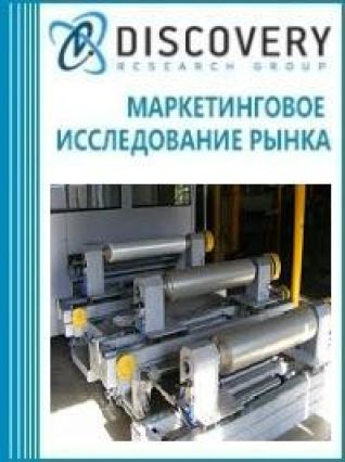 Анализ рынка оборудования пропиточно-сушильного для бумаги в России