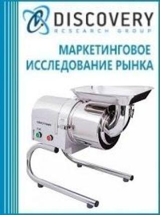 Анализ рынка машин протирочных в России