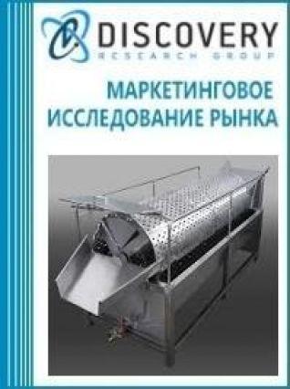 Анализ рынка машин шкуросъемных и чешуесъемных в России
