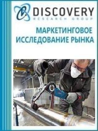 Маркетинговое исследование - Анализ рынка оборудования шлифовального в России