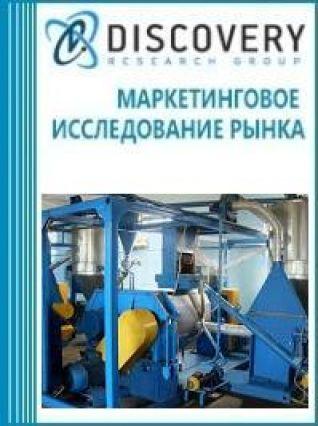 Анализ рынка маслоотжимных агрегатов в России