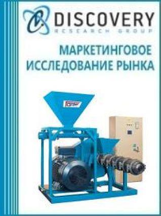 Анализ рынка маслопрессов в России