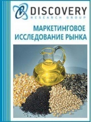 Анализ рынка маслосемян в России