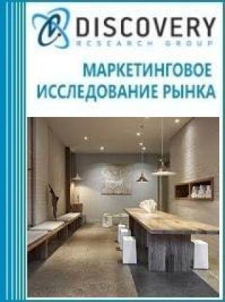 Маркетинговое исследование - Анализ рынка мебели для СПА-салонов в России